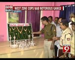 Valuables worth lakhs recovered - NEWS9