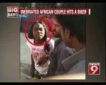 Bengaluru, Congolese woman assaults cops-NEWS9