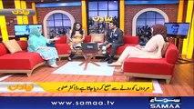 Best of Naya Din | SAMAA TV 17 March 2018