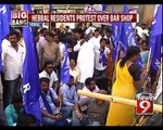 Hebbal residents protest over bar shop - NEWS9