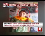 Residents fear going to government hospitals - NEWS9