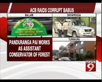 ACB conducts simultaneous raids across state - NEWS9