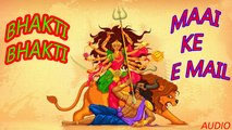 Shree Ramcharit Manas | Ayodhya Kand | Tulsi Ramayan