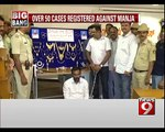 Bengaluru cops arrested notorious thief | 850 gms valuables recovered | NEWS9