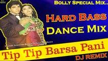DJ    Hindi old is gold, with hi bass mix DJ, Hindi DJ song