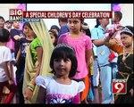 Tilak Nagar, a special children's day celebration - NEWS9
