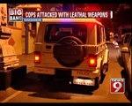 Bengaluru cops open fire & nab miscreants - NEWS9