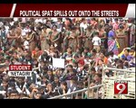 Bantwal town erupts in protest- NEWS9