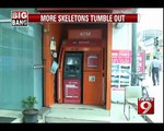 European duo targetted ATMs in Bengaluru- NEWS9