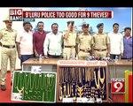 Hennur, Bengaluru Police too good for 9 thieves- NEWS9