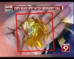 JP Nagar, cops investigate to find nothing- NEWS9