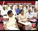 Venugopal dares BSY to open debate- NEWS9