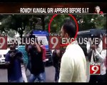 Rowdy Kunigal Giri appears before SIT- NEWS9
