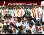 Anti Hindi Protest | Gathers Steam in Bengaluru - NEWS9