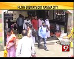 Crores Spent But Subways Not in Use in Bengaluru - NEWS9