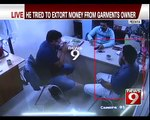 Fraud Poses as TV9 Reporter | Attempts to Extort in Peenya - NEWS9