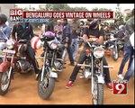 400 Yezdi bikes roar on Bengaluru roads- NEWS9