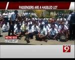 Metro Service Resumed After 7 Hours Interruption in Bengaluru - NEWS9