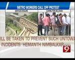 Metro Workers Call Off Protest in Bengaluru - NEWS9