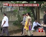 Woman Cons Husbands | Loots Gold Bars in Bengaluru - NEWS9