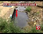 Residents Living in Fear of Floods in Bengaluru - NEWS9