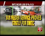 BMTC Incurs Loss of Rs 16 Cr - NEWS9