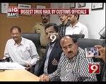 Big News: Drugs Worth 21 Crore | Seized in Bengaluru - NEWS9