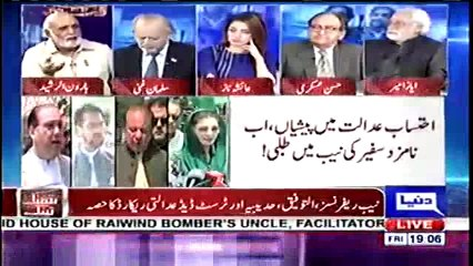 I spoke to one of the lawyers & he says, Sharifs have no chance what so ever - Haroon-ur-Rasheed