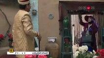 Afsaneh Hezar Payan 12 HD - ۱۲ افسانه هزار پایان