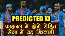 India vs Bangladesh Nidahas T20I final : Team India's predicted XI | वनइंडिया हिंदी