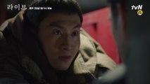 [예고] '앙숙 혹은 선배' 배성우 멱살 잡은 이광수!