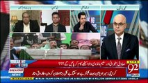 Breaking Views With Malick - 17th March 2018