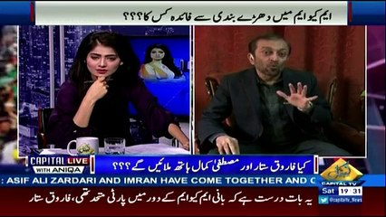 Capital Live with Aniqa - 17th March 2018