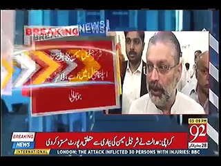 SC rejects Sharjeel Memon's medical report