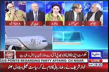 Watch Ayaz Amir and Haroon-ur-Rasheed Critical Comments On PIA privatisation