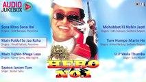 Hero No 1 Full Songs Audio Jukebox Govinda, Karisma Kapoor, Anand Milind || Hero No 1 Full Songs Audio Jukebox | Govinda, Karisma Kapoor, Anand Milind