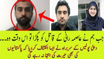 Asma Qatal Case Dubai Police Reveal The Scrate Of Mujahid Afridi, asma rani murder ,  Asma Rani,  UAE