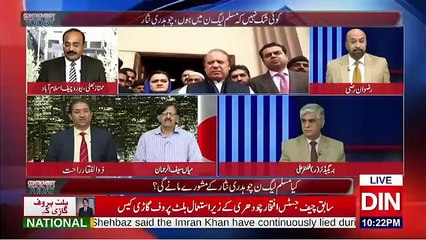 Controversy Today – 17th March 2018