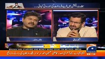 Jirga with Saleem Safi - 17th March 2018