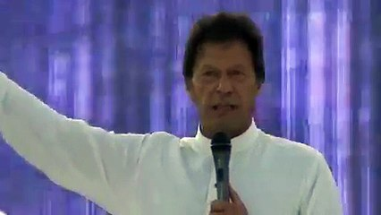 Imran Khan Response On Workers Chant I Love You