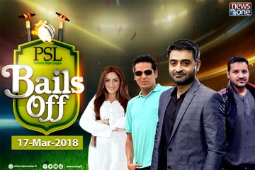 Bails Off | 17 March-2018|