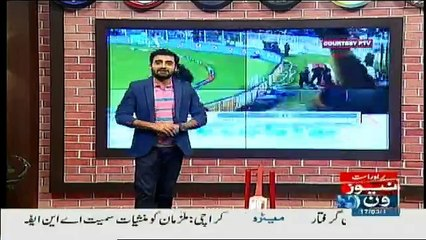 Sports 1 - 17th March 2018