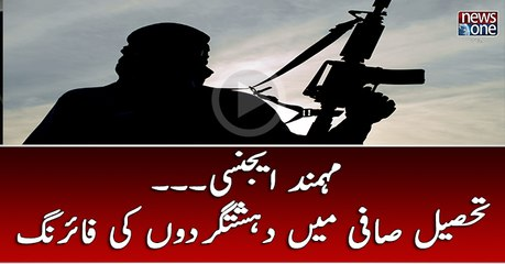 Mohmand Agency: Two polio workers  killed in firing of terrorists in Tehsil Safi