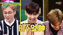 [NEOSUBS] 180315 Life Bar - NCT Mark Full Cut