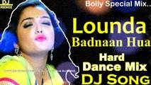 Lounda Badnaan Hua (Hard Dance Mix) Dj Song    2018 Old Hindi Dance Mix