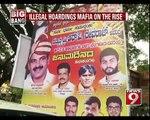 Illegal hoardings mafia on the rise - NEWS9