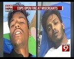 Cops Open Fire at Miscreants in Bengaluru - NEWS9