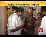 HD Kumarswamy's | 'Village Stay' Yields no Result - NEWS9