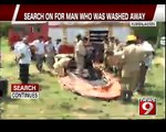 Search On for Man who was Washed Away in Bengaluru - NEWS9