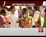 'SSLC' Results Bengaluru Urban Way Behind in Pass % - NEWS9